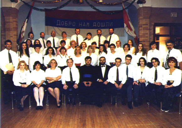 St. Sava Choir 1993